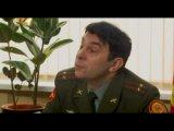 Кремлевские Курсанты 4 сезон 32 серия